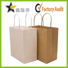 2015 high quality paper bag making machine made paper bag,kraft paper bag,paper printing