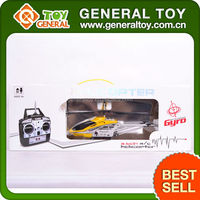 RC helicopter, Electric remote control plane, RC planes for sale