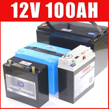CODD POWER LiFePO4 Deep cycle Rechargeable Lithium ion solar power storage 100AH 200AH 400AH 12V Battery Pack