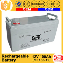 Professional 100ah 12v dry cell rechargeable battery with made in China