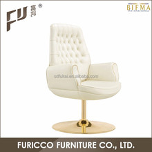 Furicco Modern Furniture For Salon Use Genuine Leather Office Conference Chair