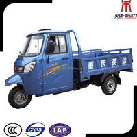 Chongqing Gasoline 3 Wheel Tricycle, Enclosed Motorcycle Trike 200cc