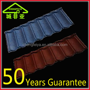 stone coated metal roofing tiles of New Zealand roof
