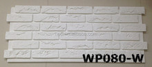 exterior brick panels plastic brick wall panels for shop and house decoration