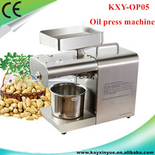 1 year warranty China manufacture cheap price mini cotton seed oil mill