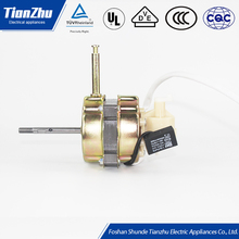 household electric fan motor for stand and table fan