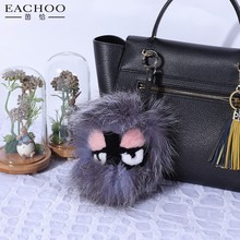 2017 New design handmade cute raccoon fur keychain monster key ring