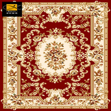 home wilton rug hotel Polyprogylene carpet household carpet living room carpet rug