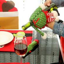 restaurant decorative fine fabric nice christmas wine bottle cover