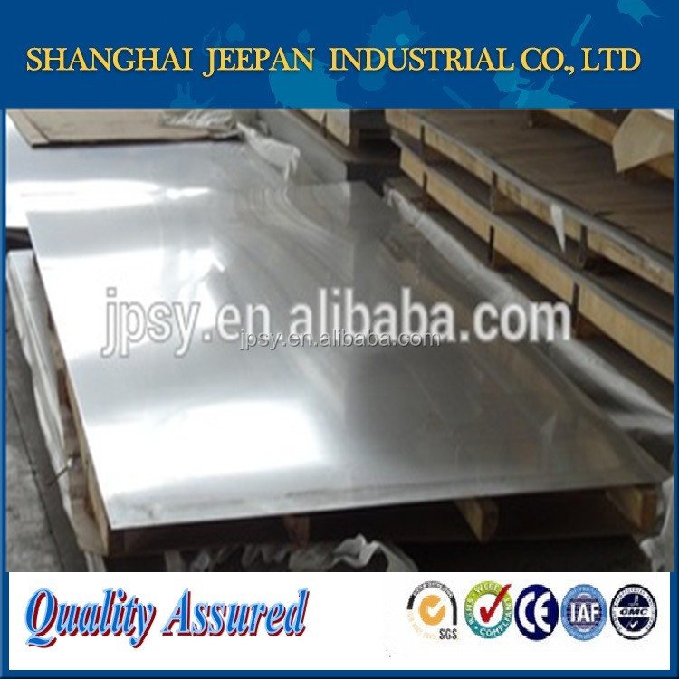 High quality hot rolled 304 5mm thickness stainless steel sheet price