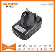 5V 2A USB power adapter comply with UL CUL FCC RoSH etc certificate.