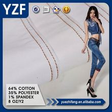 Wholesale functional fabric pure cotton denim fabrics for garment