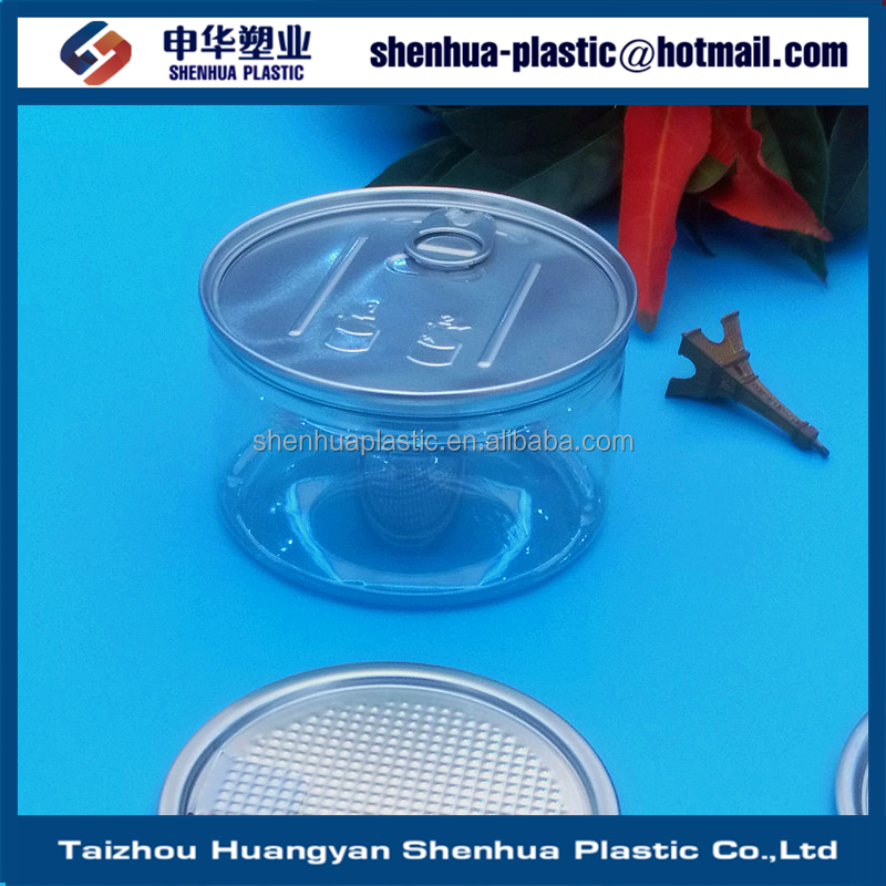 500g 17oz food grade pet can with aluminum cap 500ml plastic food container