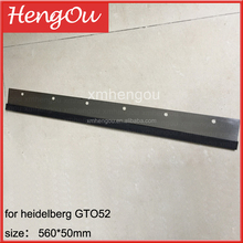 Wash up blades GTO 52, wash-up blade 560*50mm for GTO Heidelberg Printing machine Durable with high quality