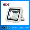 hot sale 70w led flood light outdoor led flood light