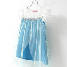 Frozen Elsa Costume Infant Elsa Beach Costume For Baby Girls Movie Costumes Princess Party Dress GD40604-1
