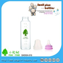 New Design Baby Products BPA Free Glass/PP/Silicone/PPSU Baby Bottle