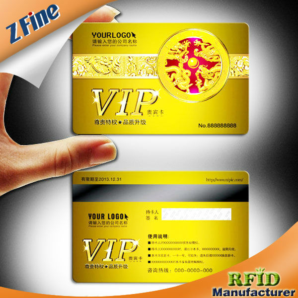 business card with magnetic stripe code and dragon picture /vip card with magnetic stripe and signature panel