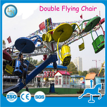Child outdoor swing Double Flying Chair/Twin Flight playground entertainment equipment thrill rides for sale