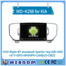 Android 4.4.4 Touch screen car dvd player with gps for kia sportage KX5 2016 car multimedia navigation system