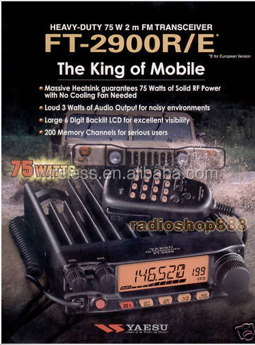 YAESU FT-2900R VHF 75W 2M Transceiver NEW Radio FT-2900,FT-2900 Car radio ,Vehicle radio FT-2900R