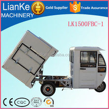 mobile dining car for sale/china mobile food trucks with high quality low prices/electric trike motor bike