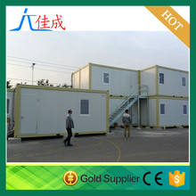 low cost movable container office prefabricated used portable office