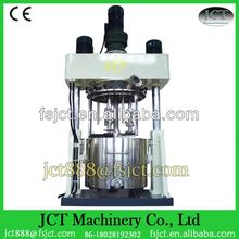 Vacuum feed crusher and mixer machine for chemical industry