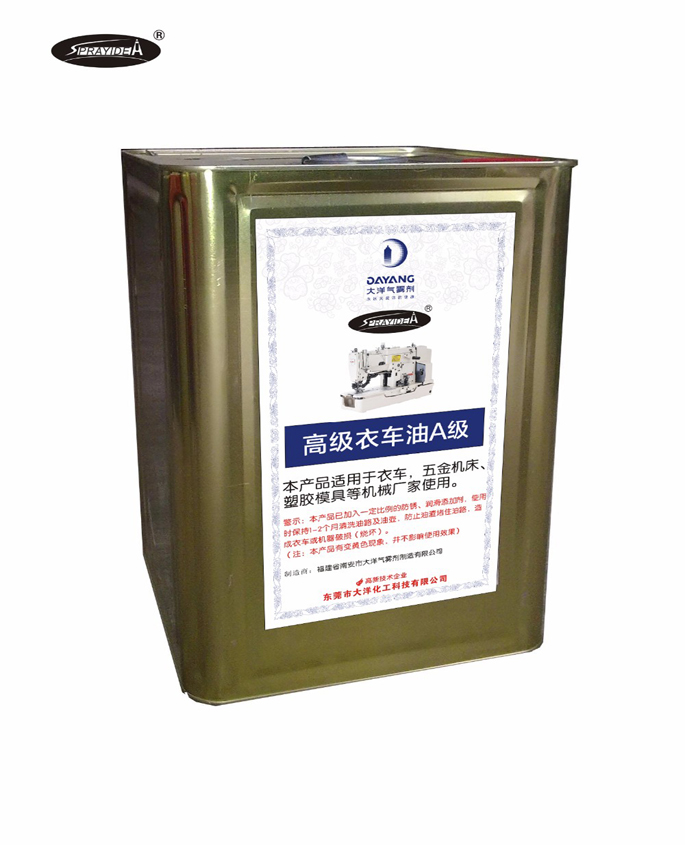 Lubricant Oil Brand Manufacturer Textile Industry Sewing Machine Anti-Rust Lubricant Competitive Price