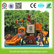 JMQ-P022C outdoor pirate ship playground, Guangzhou manufactory supply