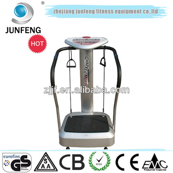 vibration machine gym