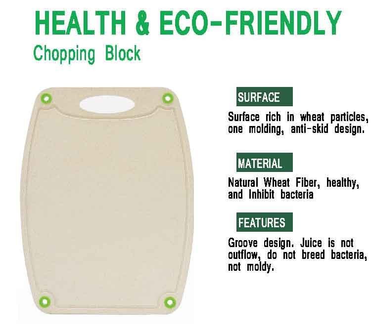 High quality FDA & LFGB Eco-friendly plastic chopping board / cutting board