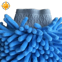 168g Plush Microfiber Car Wash Mitt