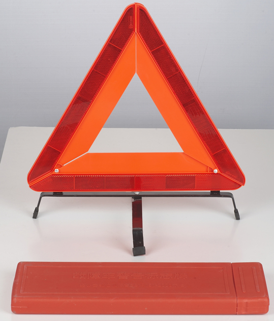 Road Safety Reflector Warning Triangle