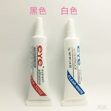 Hot sale private label cheap white black DUO eyelash glue professional eyelash extension glue and nonallergenic