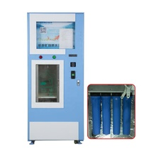 OEM <strong>water</strong> purifier reverse osmosis coin operated purified <strong>water</strong> refill vending machine