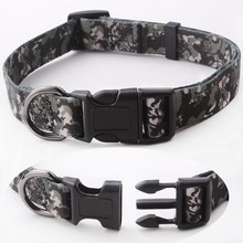 Custom personalized hrad dog collar hardware