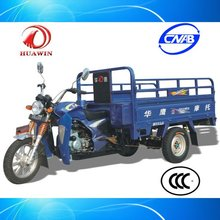 HY200ZH-YYC Hydraumatic Truck Dump tricycle