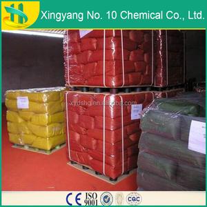 Orange Ferric Oxide Cement Coloring Pigment Wholesale, Pigment ...