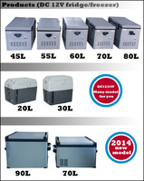 mini refrigerator freezer fridge (20L,30L,45L,55L,60L,70L,80L)