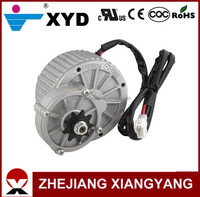 XYD-16 Electric Motor DC 24V For Electric Chopper Bike
