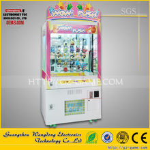 Toy park vending amusement balloon machine for gift