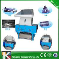 High speed small plastic grinder / PVC sheet crusher