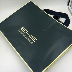 Promotion Shopping mall paper bag for suit and coat customized colorful high quality packaging paper bag gift bag MOQ 500Pcs