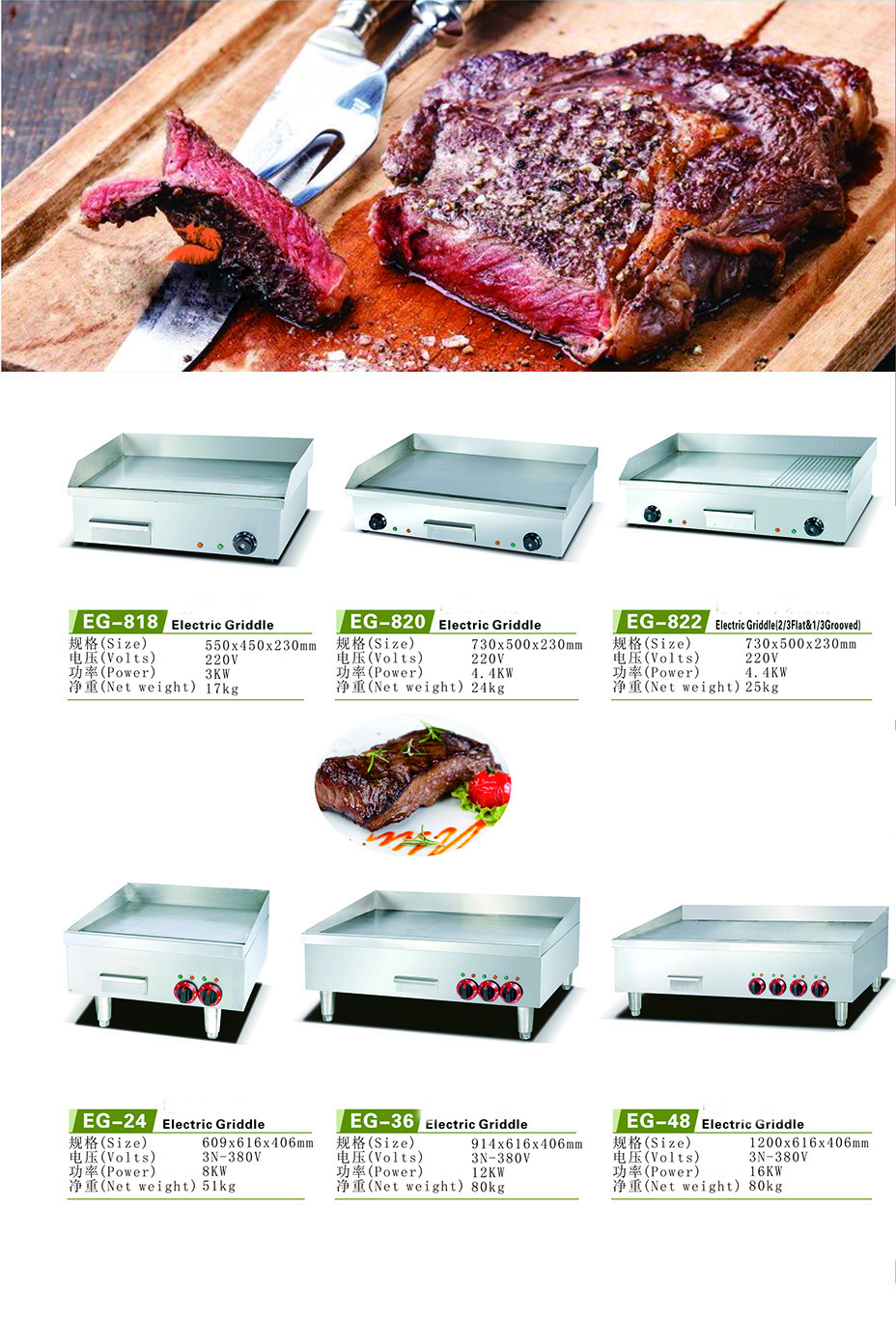 Cast Iron Griddle Stainless Steel Electric Flat Griddle BBQ Grill Machine