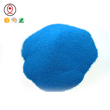 NEW!!! CuSO4/COPPER SULPHATE-96%-98%