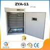 2014 top selling battery laying hens used incubators Ce approved 1232 eggs machine