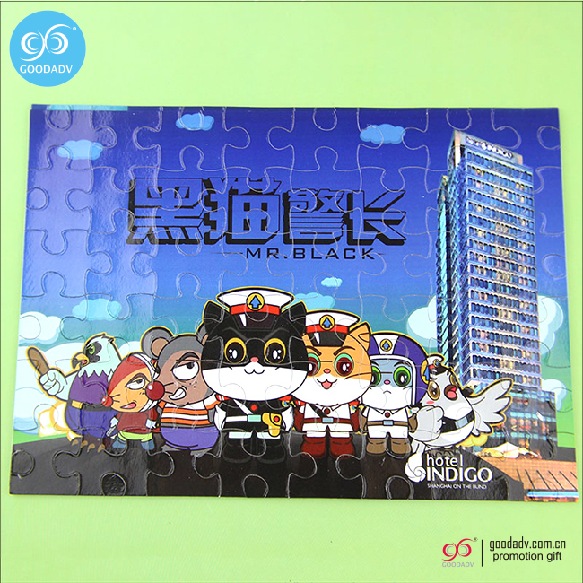 Kids gift wholesale jigsaw puzzle game cheap custom printable blank magnetic puzzle