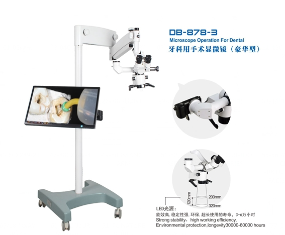 NEW type Dentist DB-878-2 Dental Microscope Operation Operating