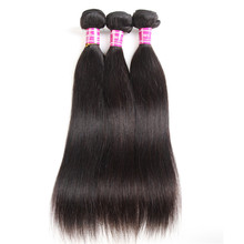 premium now malaysian bundles romantic angel hair extension